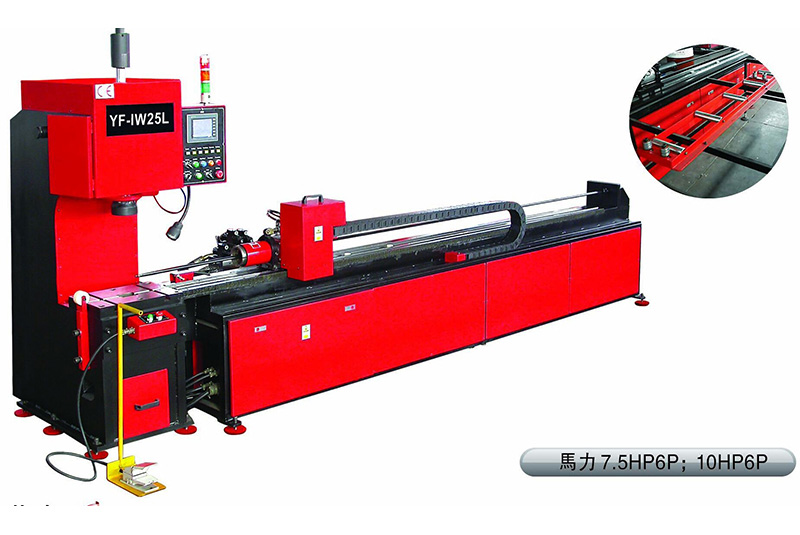 YF-IW25DL Full automatic numerical control pipe punching machine